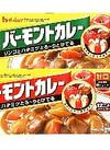 バーモントカレー甘口・中辛 158円(税抜)