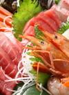 お刺身海鮮盛り合わせ5点盛り 698円(税抜)