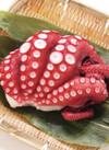蒸し柳たこ刺身用 278円(税抜)
