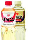 料理酒 ほんてり 198円(税抜)