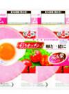 彩キッチン(ロースハム) 200円(税抜)