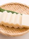 国産生切り餅 689円(税込)