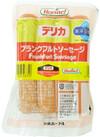 デリカウインナー 398円(税抜)