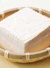 なめらか豆腐(絹・木綿)(各400g) 58円(税抜)
