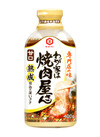 わが家は焼肉屋さん 甘口 198円(税抜)