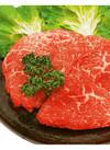 牛モモステーキ用 598円