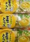 森のちから 玉子とうふ 98円(税抜)
