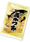 千両花かつお 158円(税抜)