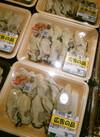 加熱調理用生かき 198円(税抜)