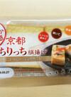 京都もっちりっち絹厚揚げ 98円(税抜)