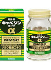 キャベジンα 1,958円(税込)
