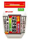 お好み焼粉 228円(税抜)