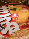 赤いきつね 106円(税込)