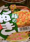 緑のたぬき 106円(税込)