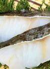 冷凍赤魚(半身)さばみりん干し・甘塩たら切身・めかじき切身他 100円(税抜)