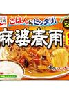 麻婆春雨・甘口 158円(税抜)