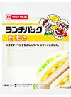 ランチパック 98円(税抜)