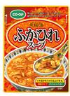 ふかひれスープ(濃縮タイプ) 218円(税抜)