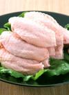 鶏肉手羽中 397円(税抜)