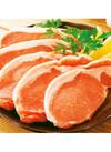 豚ロース切身 222円
