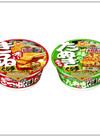 赤いきつねうどん・緑のたぬき天そば 98円(税抜)