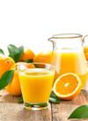 オレンジジュース 138円(税抜)