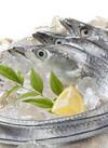 太刀魚 298円(税抜)