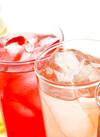 果汁100%ジュース 99円(税抜)