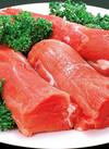 豚肉ヒレ肉 99円(税抜)