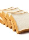 朝の笑顔食パン 76円