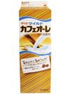 マイルドカフェオーレ 99円(税抜)