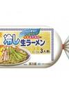 冷し生ラーメン 138円(税抜)