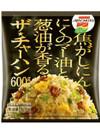 ザ・チャーハン 277円(税抜)