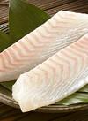 刺身用本鯛ブロック 580円(税抜)