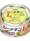 シーチキンL 138円(税抜)