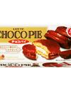 チョコパイ 192円(税込)