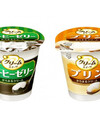 クリームスイーツ 55円(税抜)