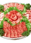 セルバオリジナル焼肉セット 2,580円(税抜)