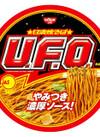 焼そばUFO 99円