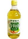 穀物酢 58円(税抜)