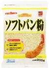 パン粉 68円(税抜)