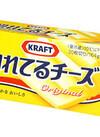 切れてるチーズ各種 158円(税抜)