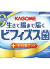 生きて腸まで届くビフィズス菌 98円(税抜)