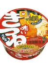 赤いきつね 97円(税抜)