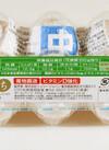 森林そだち玉子・中玉 98円(税抜)