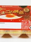 あかたまごの誘惑 178円(税抜)