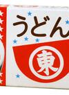 うどんスープ 88円(税抜)