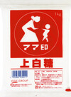上白糖 128円(税抜)