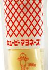 マヨネーズ 148円(税抜)