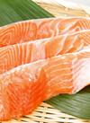 銀鮭(養殖・解凍) 198円(税抜)